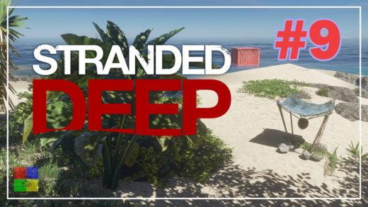 Standed-deep-прохождение-9-5-день