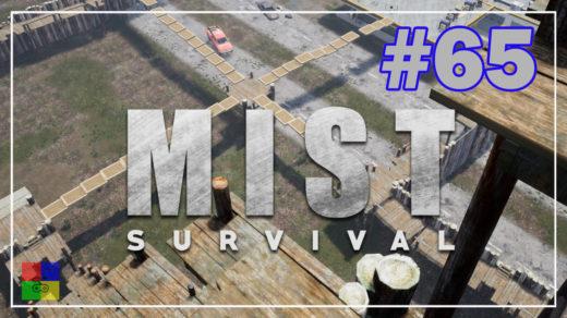 Mist-survival-прохождение-65-95-день