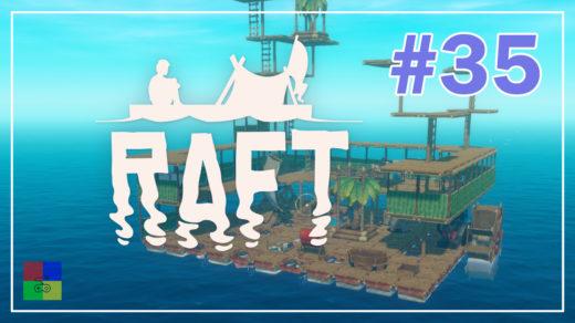 Raft-прохождение-35-Мотор
