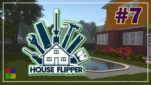 house-flipper-прохождение-7-Газон.-Бассейн.-Крот.