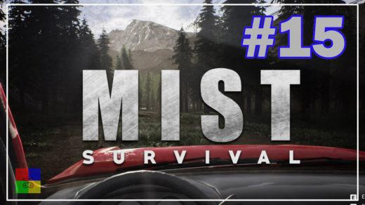Mist-survival-15-Красный-пикап