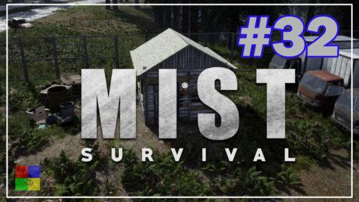 Mist-survival-32-Дом-для-Скотта