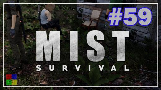 Mist-survival-прохождение-59-Закончили-квест-Обновление-0.3.10.1