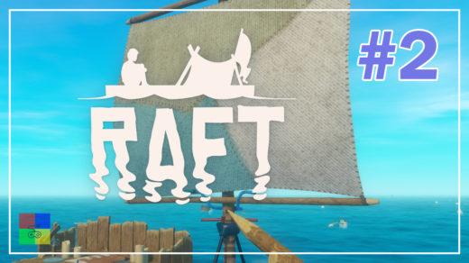 Raft-прохождение-2-Парус