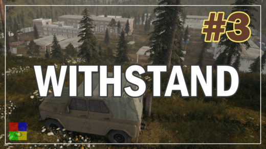 Withstand-прохождение-3-Разведка