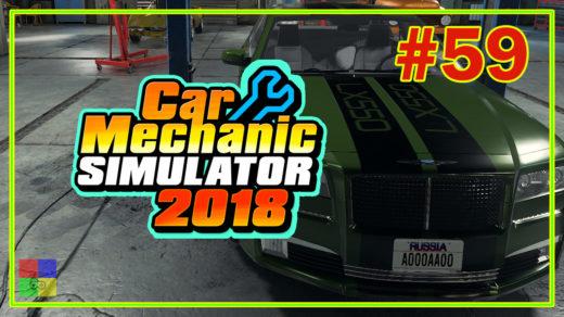 Car-mechanic-simulator-2018-прохождение-59-Отреставрировали-1-авто