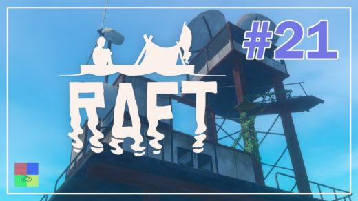 Raft-прохождение-21-Радиовышка