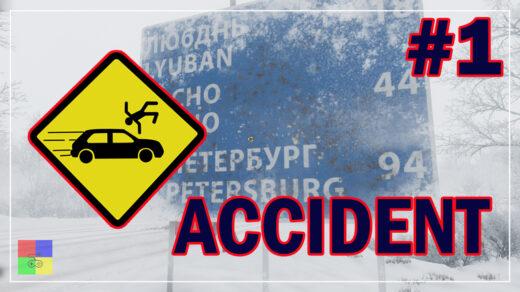 accident-прохождение-1-Где-то-в-России