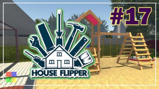 house-flipper-прохождение-17-Детская-площадка