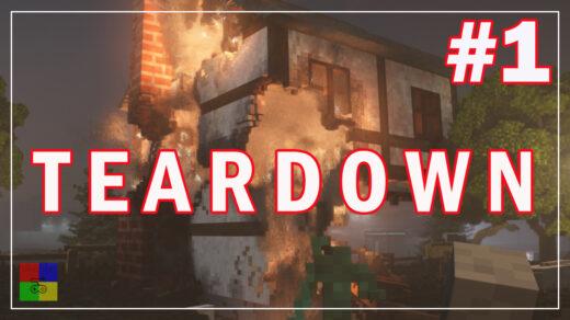 teardown-прохождение-1-Часть-1-Здание-и-компьютеры.