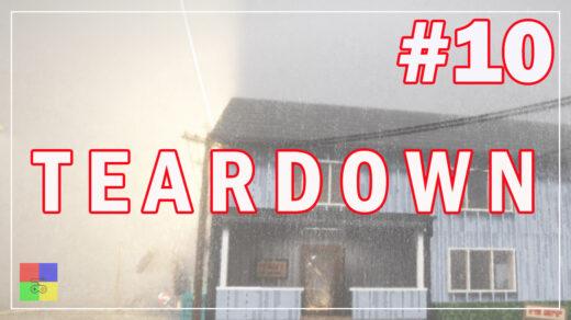 teardown-прохождение-10-Возвращаем-картины