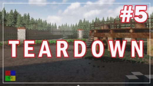 teardown-прохождение-5-Утопить-тачки