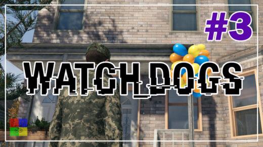 watch-dogs-прохождение-3-Старший-брат