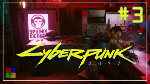 cyberpunk-2077-прохождение-3-Апгрейд