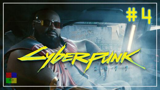 cyberpunk-2077-прохождение-4-В-высшую-лигу