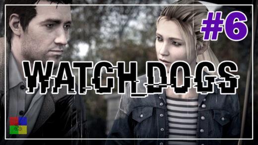 watch-dogs-прохождение-6-Вспомнить