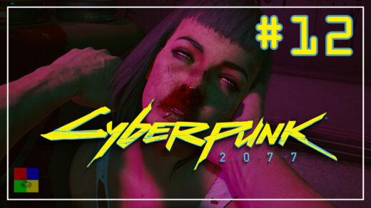 cyberpunk-2077-прохождение-12-Эвелин