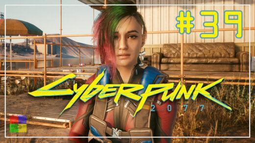 cyberpunk-2077-прохождение-39-Погружение