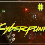 Cyberpunk 2077 прохождение #42 ♦ КОНЦЕРТ ДЖОННИ ♦