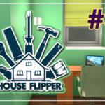 House Flipper прохождение #32 ♦ ВСЕ ЗАКАЗЫ ♦