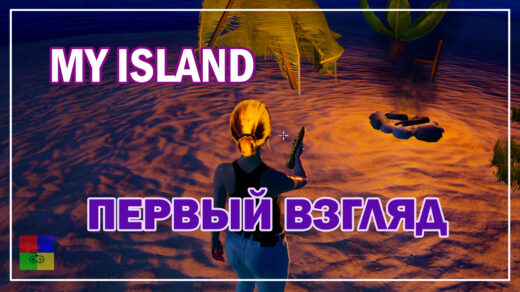 MY-ISLAND