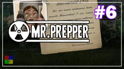 Mr.-Prepper-прохождение-6-Охотница-Лавиния